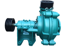 CMAH(AHR)系列渣漿泵