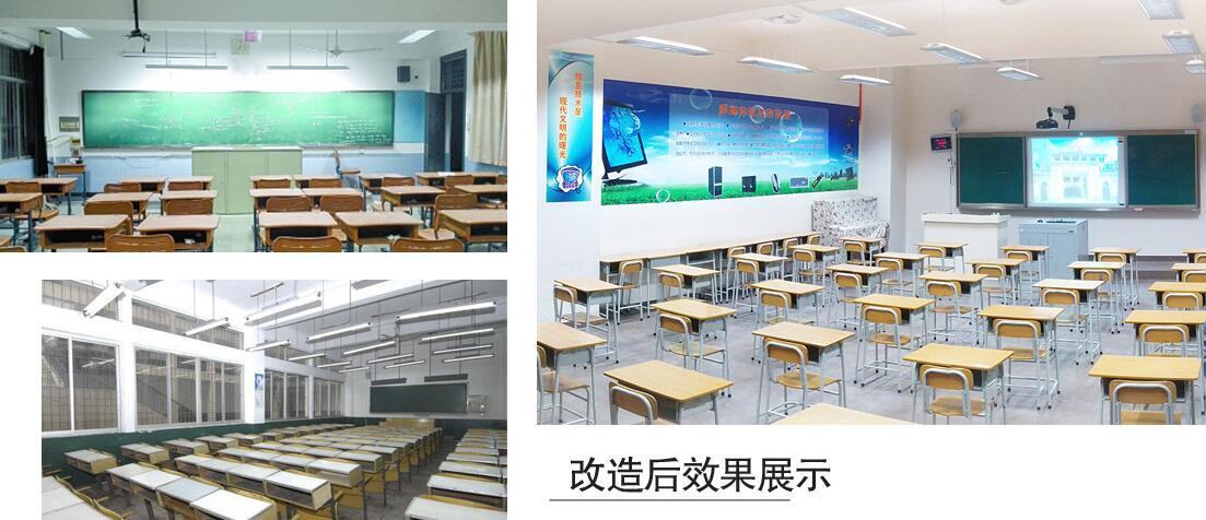 教室照明改造的图片