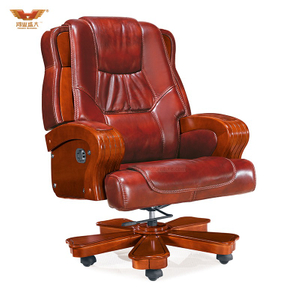 广东鸿业盛大办公家具 厂家直销 可躺实木扶手电脑椅大班椅真皮老板椅A-057