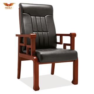 广东鸿业盛大办公家具 厂家直销 实木扶手电脑椅办公椅 皮质会议椅D-351