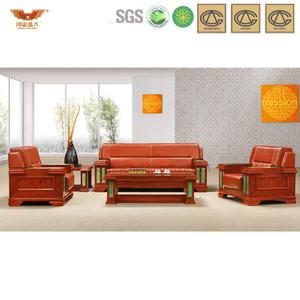 办公沙发 皮制现代接待沙发 现代时尚办公室接待真皮沙发 HY-S888