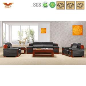 办公沙发 皮制现代接待沙发 现代时尚办公室接待真皮沙发 HY-S023