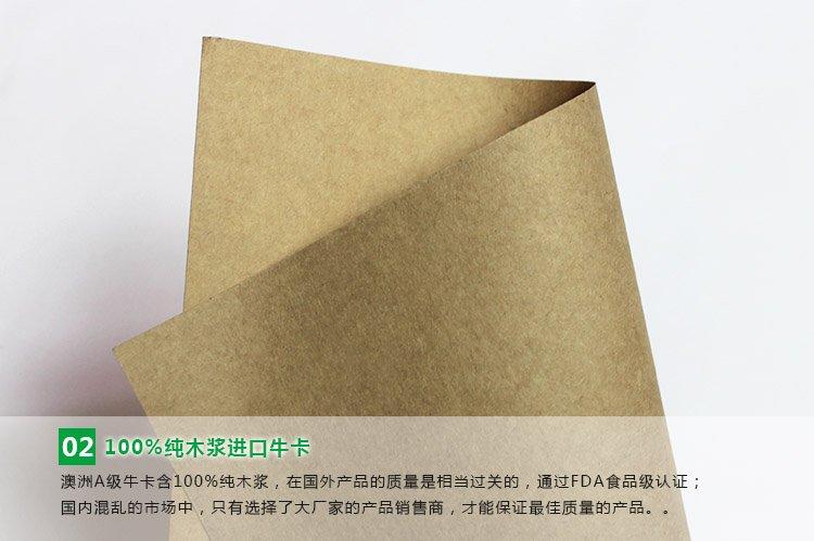 澳洲牛卡纸