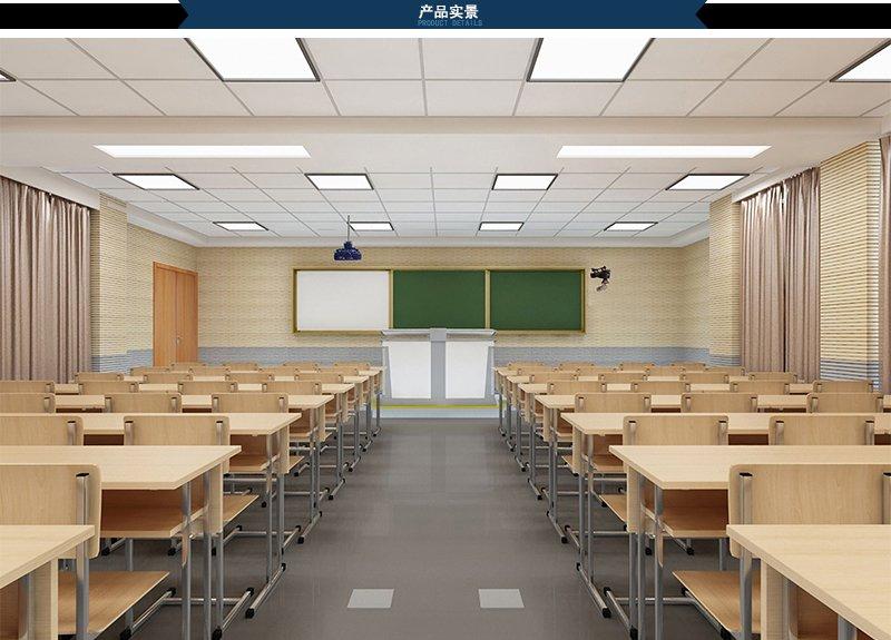 学校教室专用LED面板灯场景图