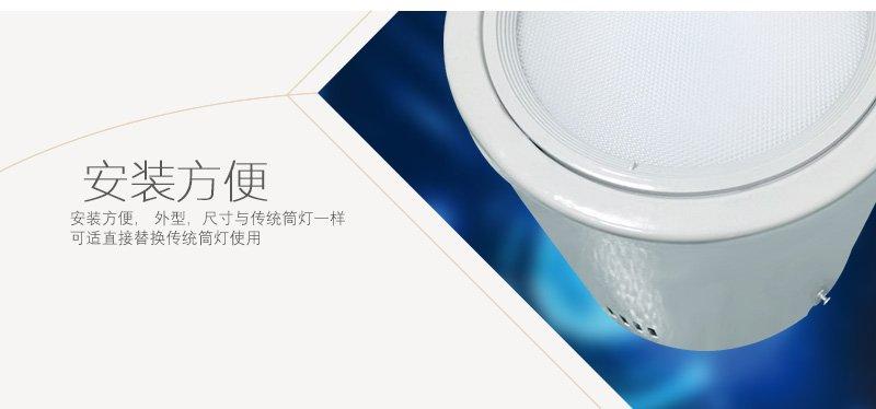 防眩光LED筒灯细节图