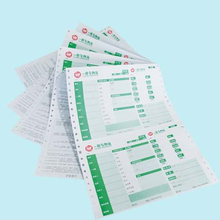 物流單據印刷廠家
