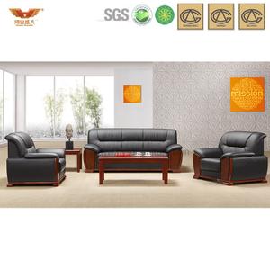 办公沙发 皮制现代接待沙发 现代时尚办公室接待真皮沙发 HY-S801