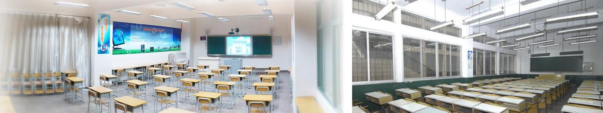 學校教室照明節能改造方案-教室燈光設計-百分百照明