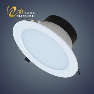 LED 晶銳筒燈