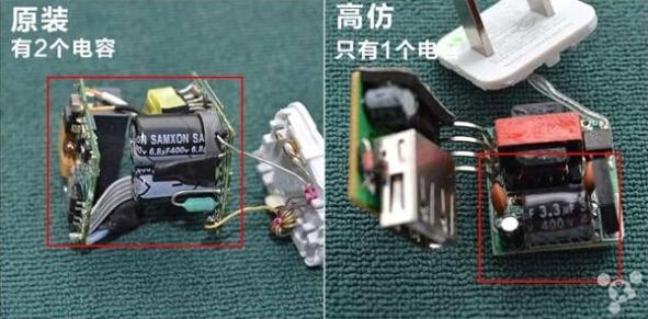 福洋揭行业内幕:10块钱的充电器和30块的充电器有什么区别?