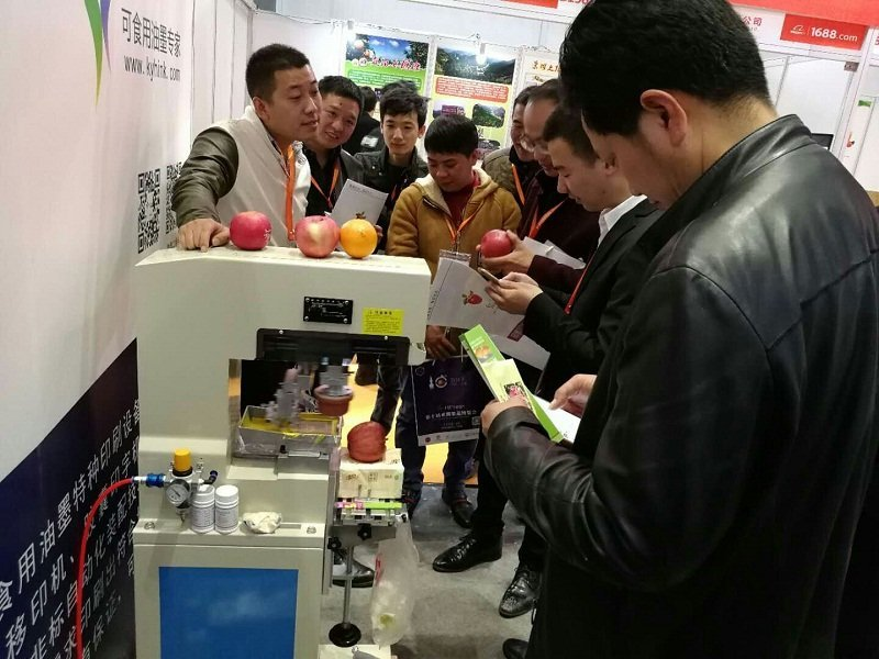 Wuhan Ke Yi Hua debut China's most frenzied fruit and vegetable carnival!