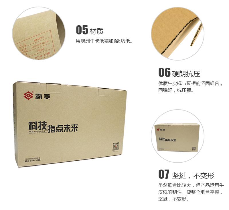 密码锁牛皮纸包装