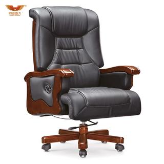广东鸿业盛大办公家具 厂家直销 可躺实木扶手电脑椅大班椅真皮老板椅A-027