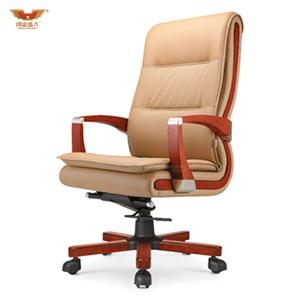 广东鸿业盛大办公家具 厂家直销 可躺实木扶手电脑椅大班椅真皮老板椅A-053
