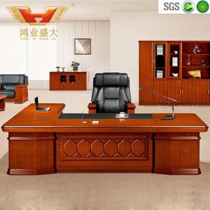广东鸿业办公家具 厂家直销 办公桌 高档豪华总裁班台 HY-D6132