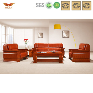 办公沙发 皮制现代接待沙发 现代时尚办公室接待真皮沙发 HY-S938