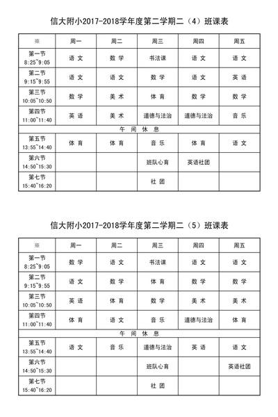 二(4)_调整大小.JPG