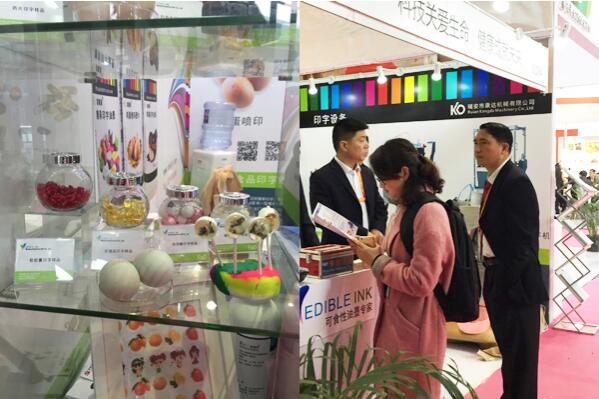 Chongqing in April, 2016 national drugs manufacture mechanical exposition 3.jpg