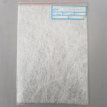 玻璃纖維連續氈 300g