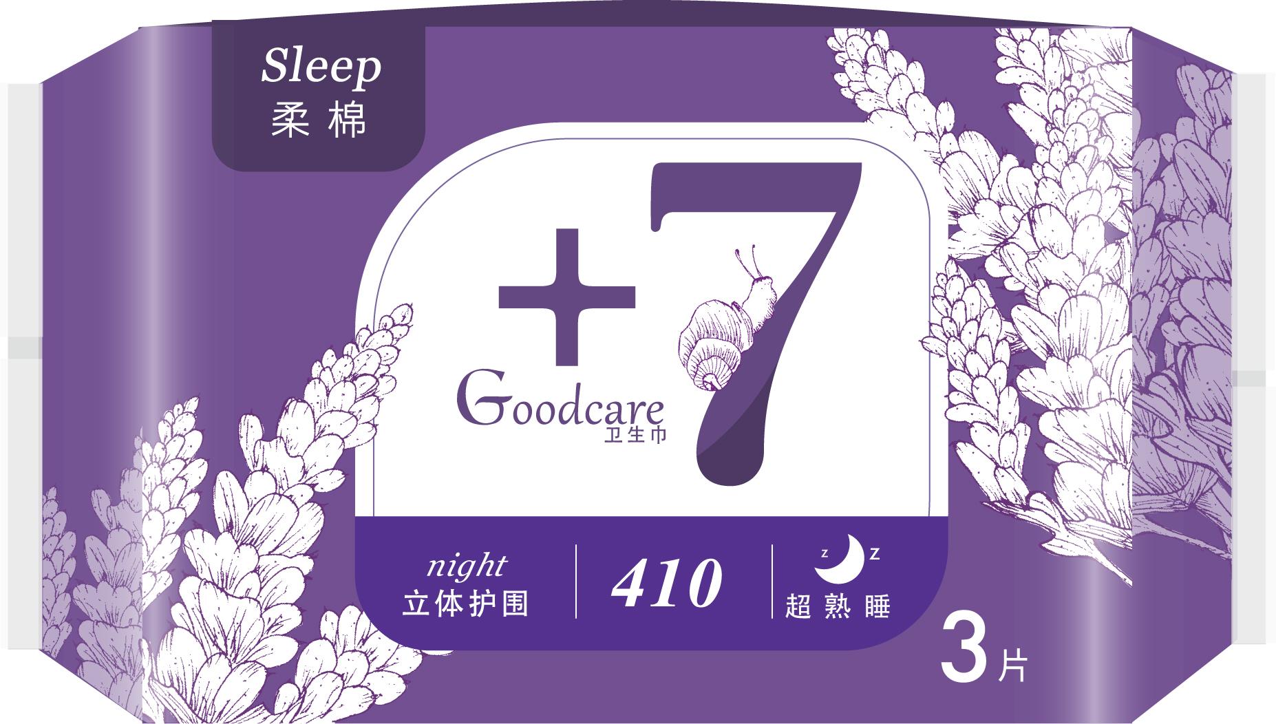 +7超熟睡柔棉夜用410mm卫生巾3片