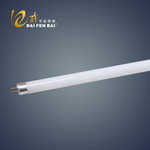 T5熒光燈