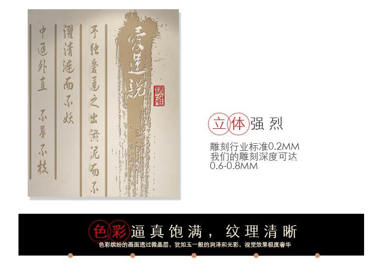 爱莲说幸运居整体背景墙 (14).jpg