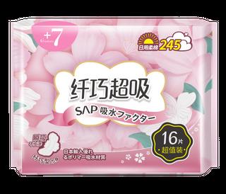 +7纤巧柔棉日用245mm卫生巾16片