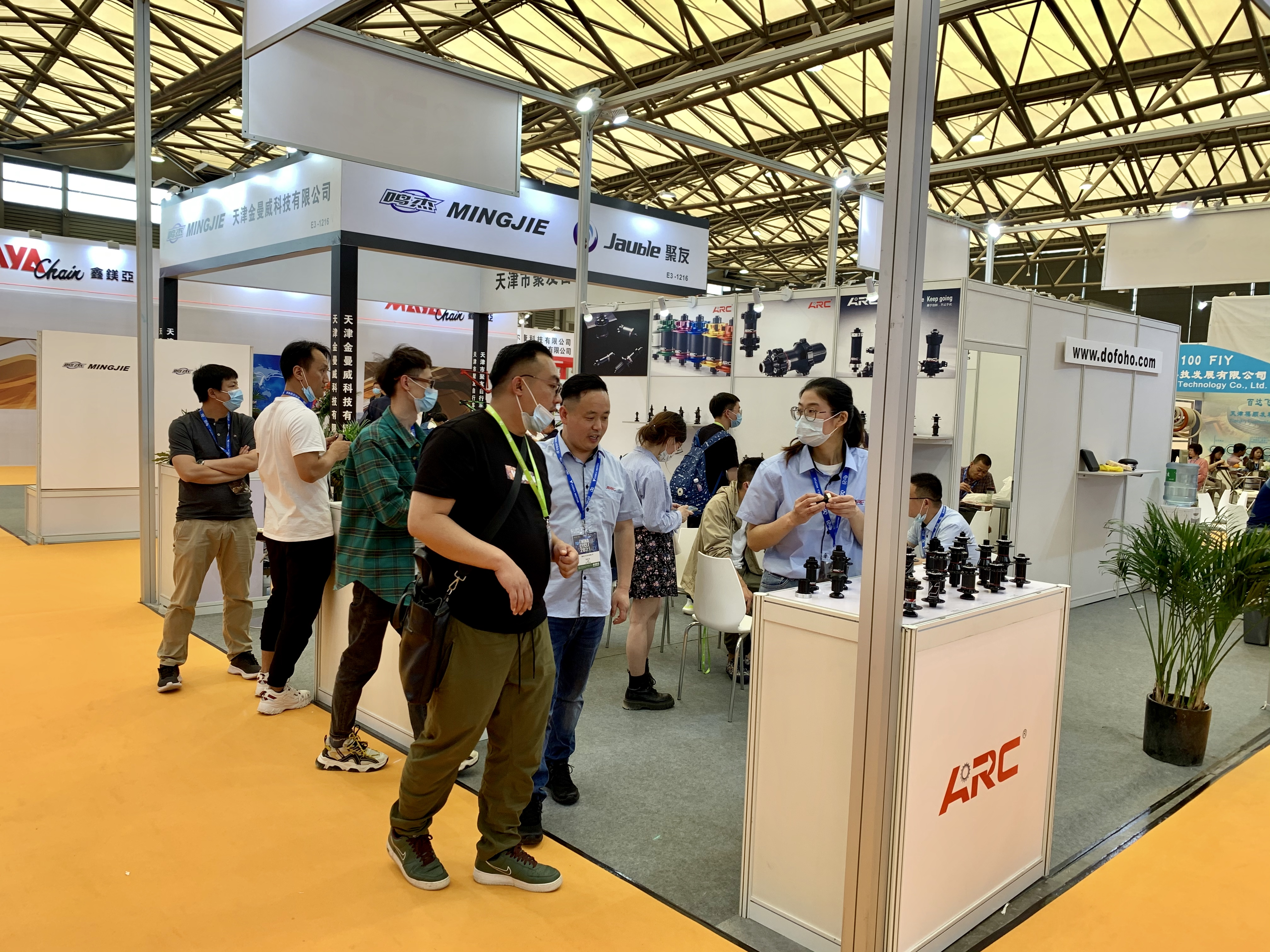 第30屆中國國際自行車展