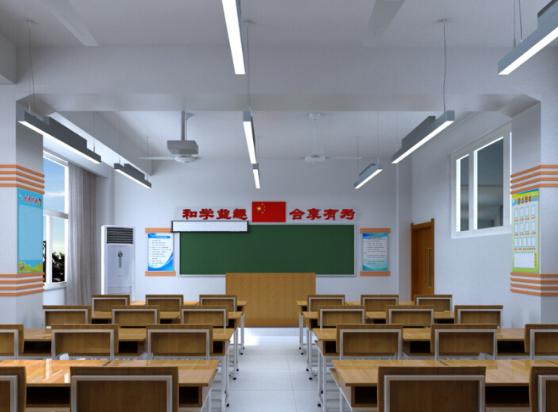 学校照明设计