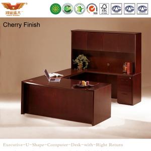 广东办公家具 实木贴皮U型办公桌 中式经理办公桌