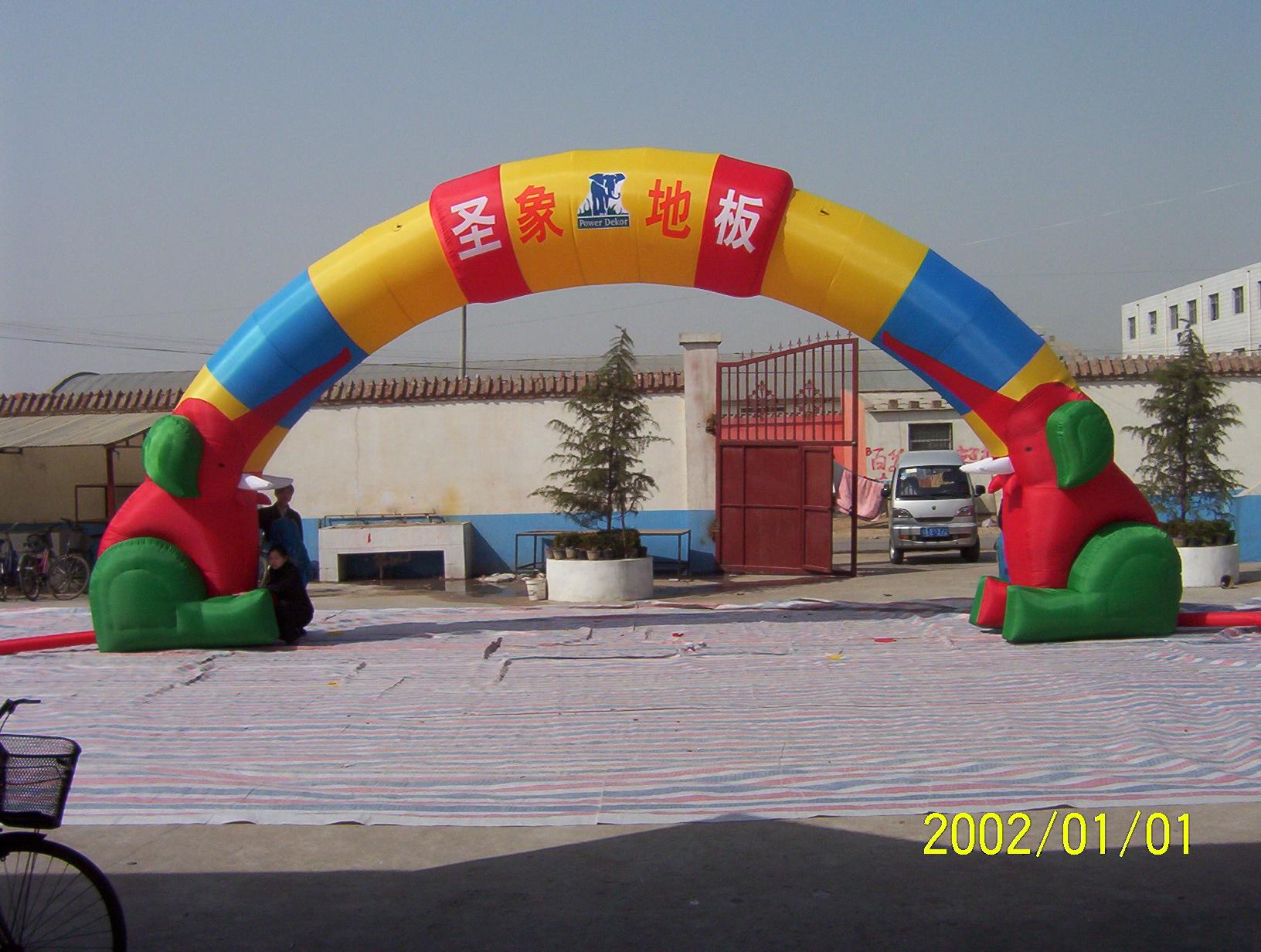 圣象拱门.JPG
