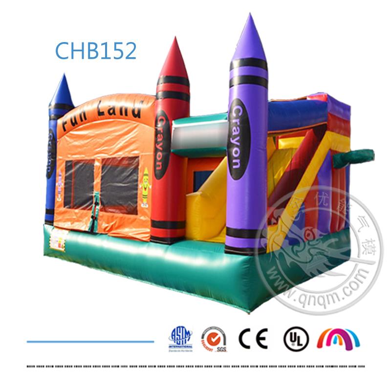 CHB152主图.JPG