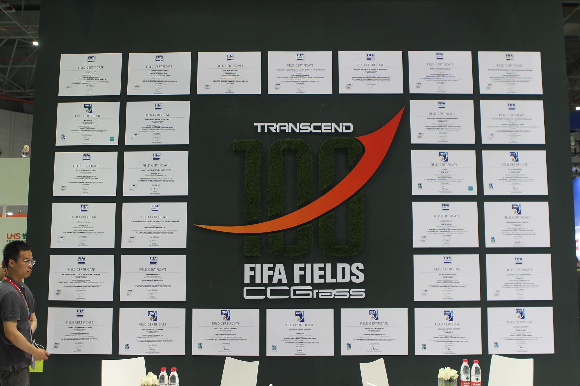 100片FIFA认证证书墙