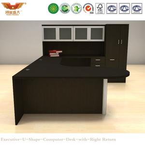 广东办公家具 实木贴皮U型办公桌 中式主管办公桌 6