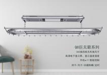 中国电动晾衣架业行业市场格局与渠道