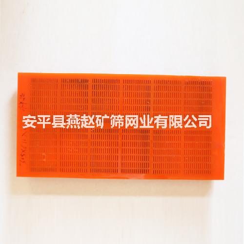 聚氨酯筛板2