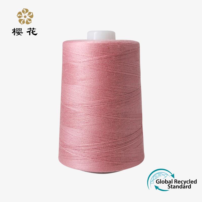 ?;ㄅ?循环再生202缝纫线 环保缝纫 GRS标准