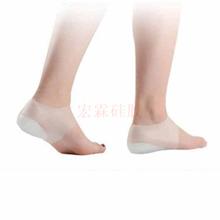 硅膠內增高套,硅膠仿生保護套,硅膠腳后跟保護套,硅膠內增高鞋墊