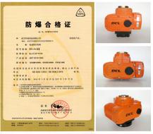 2010年12月:EXQZ、EXQS、EXQM三大系列防爆型電動執行機構經上海儀器儀表防爆安全監督檢驗站檢測,符合GB3836.1-2010、GB3836.2-2010標準要求,并被授予防爆合格證書;