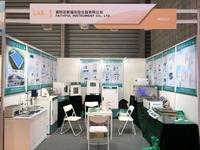 2019年菲斯福上海展會