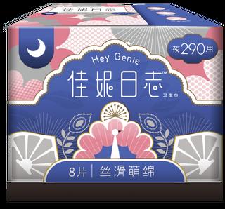 佳妮日志丝滑萌绵夜用290mm卫生巾8片