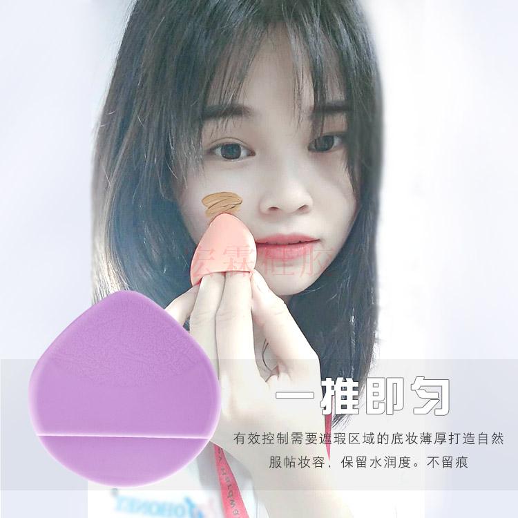 美妝工具硅膠粉撲究竟有幾種特殊用法,你知道嗎?
