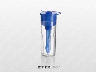大便标本杯 10ml