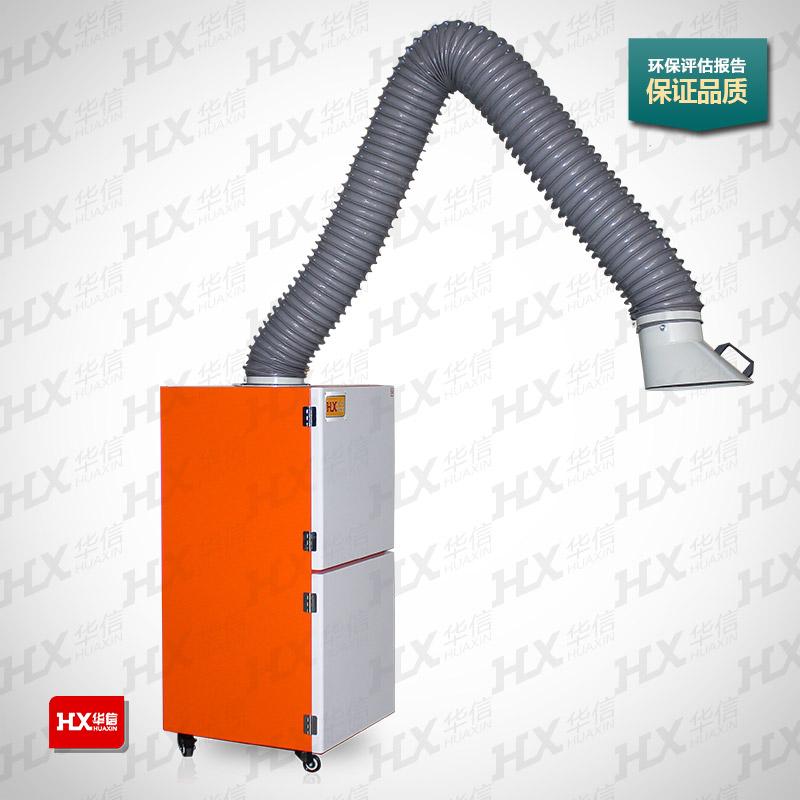 焊烟净化器-HXDW-15-细节02