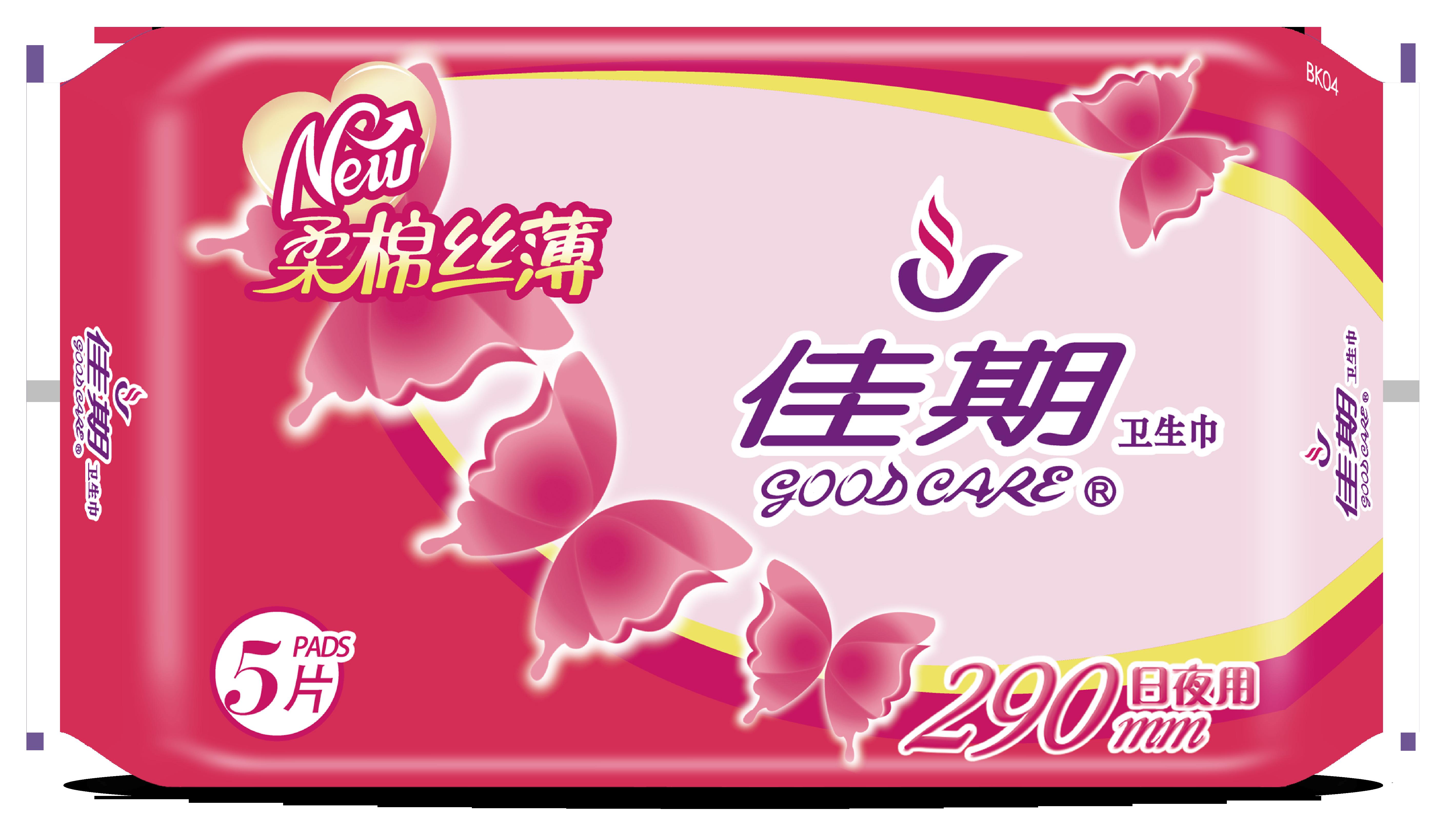 佳期丝薄柔棉日夜用290mm卫生巾5片