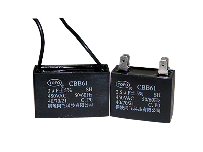 Power Electronics Capacitors - Buy Product on Tongling
