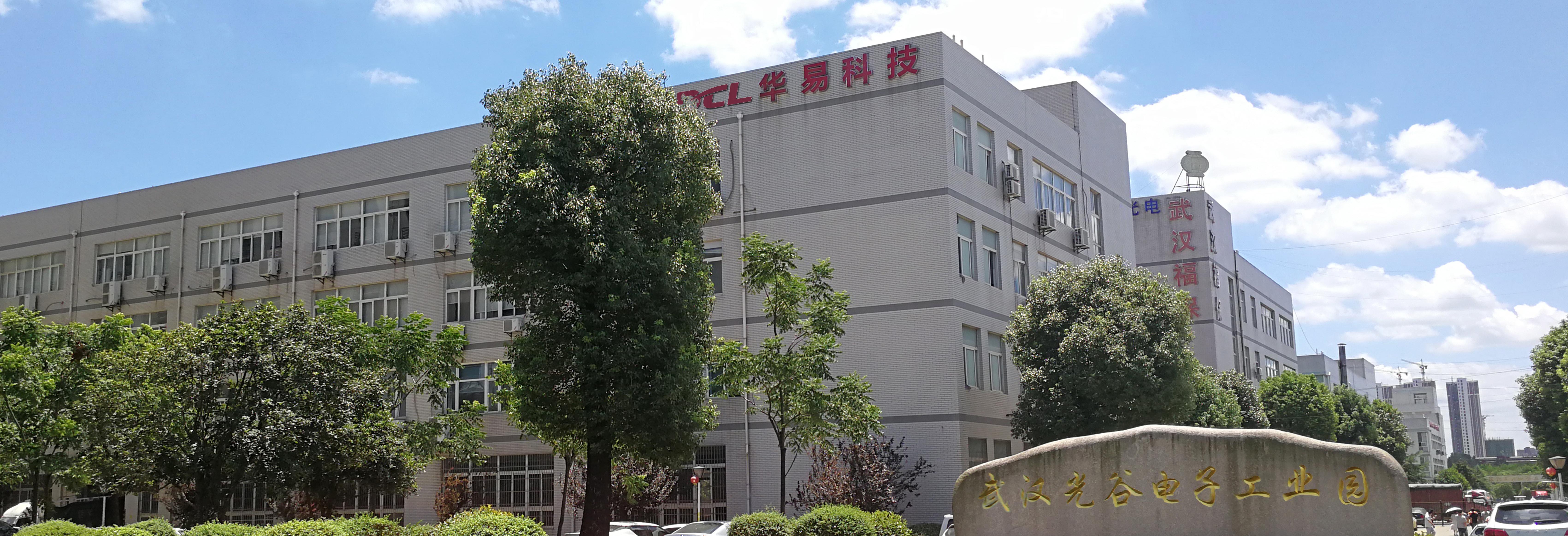 武漢華易廠房240X82.jpg