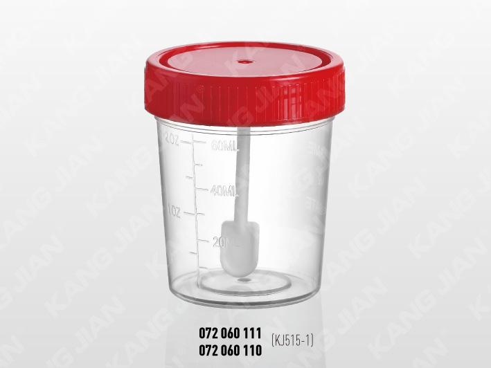 大便标本杯 60ml