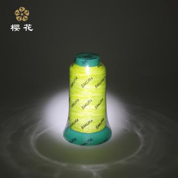 ?;ㄅ?圆形反光丝 反光线 高强环保型反光纱 单纱300D