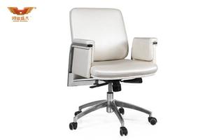 厂家直销 白色牛皮中班椅 现代时尚办公室中班椅 HY-366B